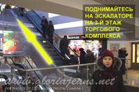 Чайхона 1 (сеть ресторанов), москва, большая полянка, 56 ст1 фотоальбомы