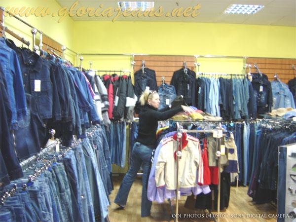 Магазин джинсовой одежды спб