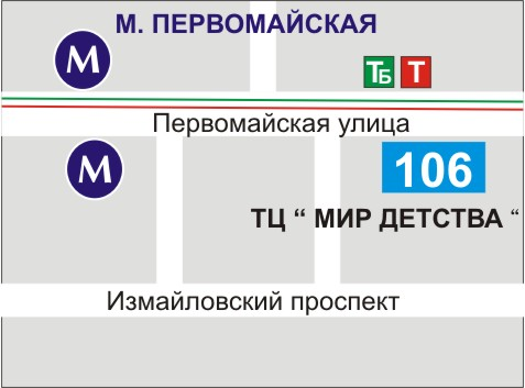 С - советские фильмы - кино-театр ру